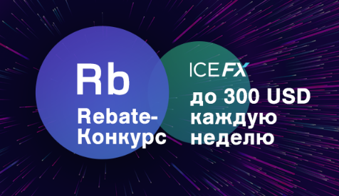 rb-icefx.png